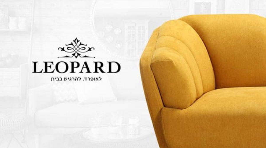 leopardpromo