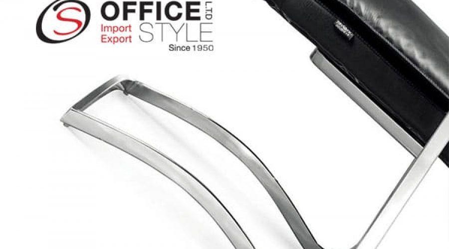 officeporomo